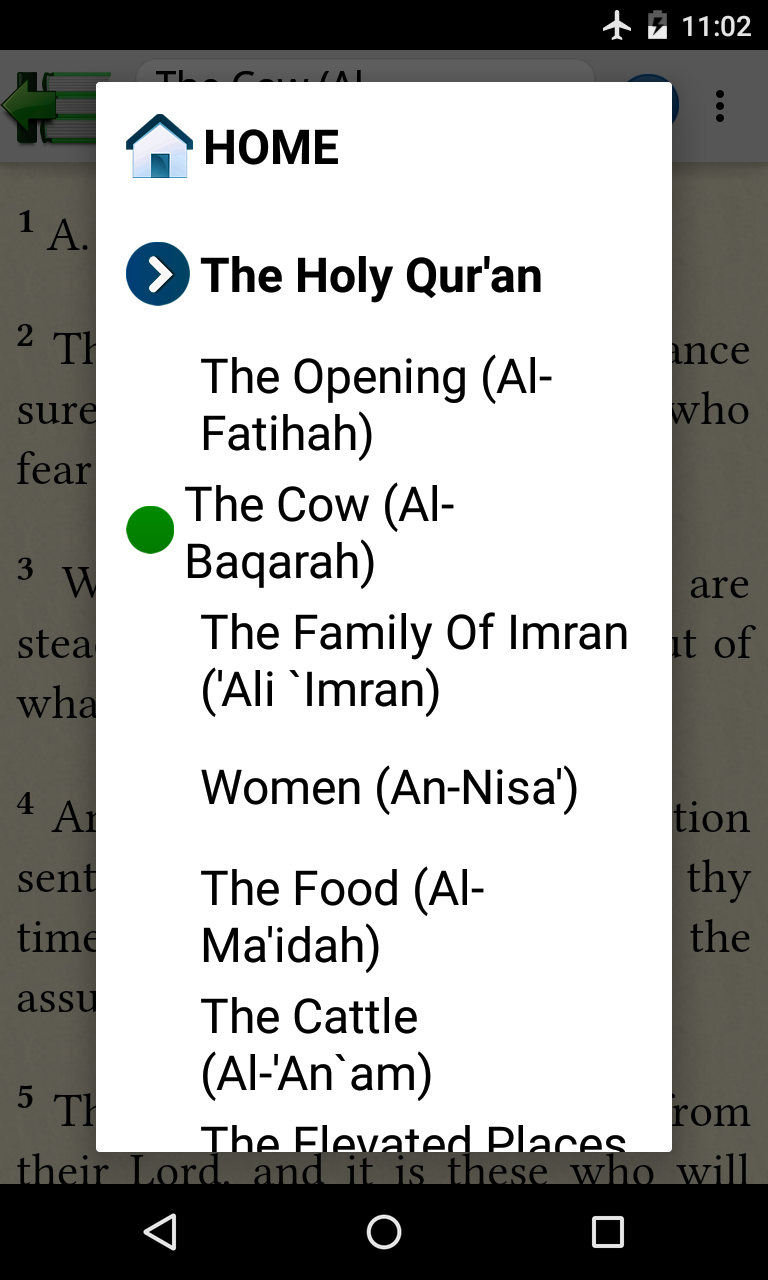 Quran screenshot #3